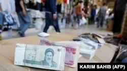Valuta iraniane, rial.