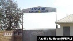 Astaradakı konserv zavodu, 24 may 2013