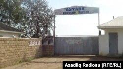 Astara konserv zavodu