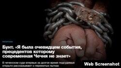 Novaya Gazeta-dan skrinşot