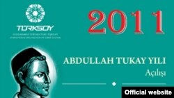TürkSoy халыкара оешмасы карары нигезендә 2011 ел төрки илләрдә Тукай елы дип игълан ителде