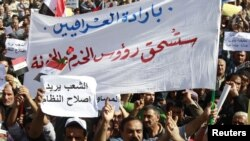 جانب من تظاهرة ساحة التحرير ببغداد