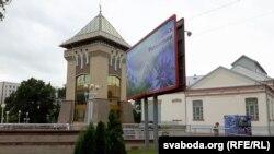 Музэй месьціцца ў Духаўскім кругліку