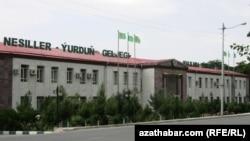 Международный туркмено-турецкий университет в Ашхабаде.