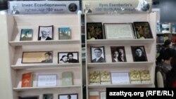 Выставка произведений Ильяса Есенберлина в библиотеке Международной тюркской академии. Астана, 15 января 2015 года.