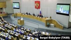 Ռուսաստանի Պետդումայի նիստ, արխիվ