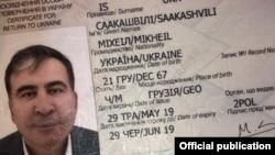 Разрешение на возвращение в Украину, выданное Михаилу Саакашвили в посольстве Украины в Варшаве