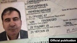 Украинаның Польшадағы консулының Саакашвилиге берген құжаты.