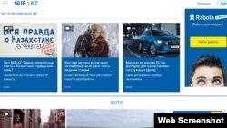 Nur.kz сайтының скриншоты. 1 сәуір 2016 жыл.
