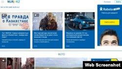 Скриншот сайта Nur.kz. 1 апреля 2016 года.
