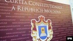 Emblema Curții Constituționale.