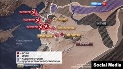 """Скриншот репортажа """"Россия 24"""", где указывается, что российские самолёты нанесли удар по Телль-Бисе:"""