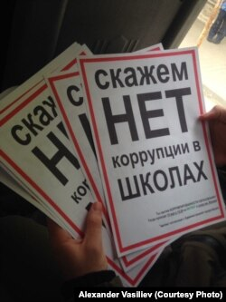 Лозунги для митинга