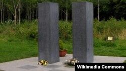 İrlandiyada 11 sentyabr abidəsi