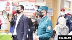 ИИВ ходимлари аҳоли орасида тушунтириш ишларини олиб бормоқда, 25 март, 2020