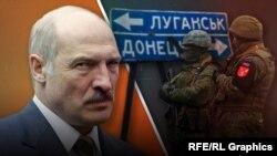 Зовнішні загрози можуть допомогти Кремлю тримати президента Лукашенка у покорі