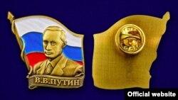 Значок с изображением Владимира Путина