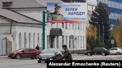 La Luhansk