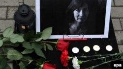 Слика на активистката за човекови права Наталија Естемирова.