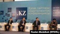 Қазақ сайттары редакторларының конференциясы. Астана, 22 қаңтар 2013 жыл.