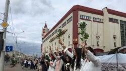 Բողոքի ակցիաները Բելառուսում շարունակվում են, մի շարք հիմնարկներ գործադուլ են հայտարարել