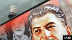 A city bus is decorated with a portrait of Josef Stalin on a street in St. Petersburg. (file photo)