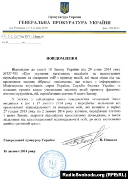 Ukraine -- General Prosecutop Pshonka statement -- 16Jan2014