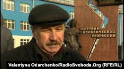 Леонід Струсь