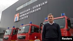When the Russian-Serbian Humanitarian Center was established in 2012, officials said its goals were not political. (file photo)