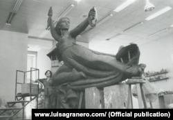 Луиза Гранеро