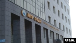 «Нұр Отан» партиясының Астана қалалық филиалының кеңсесі. (Көрнекі сурет).