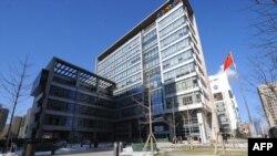 Google-ს ჩინეთის ოფისი, პეკინი