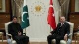 Президент Турции Реджеп Тайип Эрдоган и премьер-министр Пакистана Имран Хан.