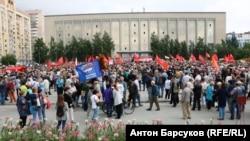 Участники акции протеста в центре Новосибирска