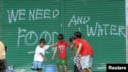 Кӯдакони Филиппин