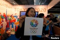 Рекламная кампания Олимпиады в Токио в 2020 году
