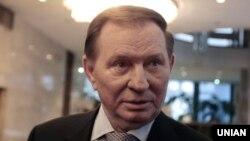 Леонід Кучма - один із учасників Мінської контактної групи