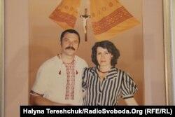 Мирослав Маринович із дружиною Любою, фото з домашнього архіву