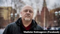 Владислав Колмагоров