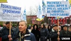 Віче проти русифікації України. Київ, 9 листопада 2016 року (ілюстраційне фото)