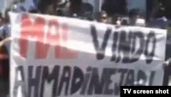 تصویری از تظاهرات روز یکشنبه در شهر ریودوژانیرو علیه سفر محمود احمدی نژاد به برزیل
