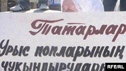 Чаллы татар иҗтимагый үзәге Казанга килеп чукындыруларга каршы пикет ясаган иде