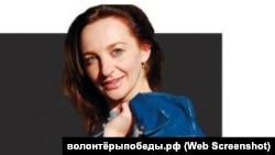 Елена Одновол
