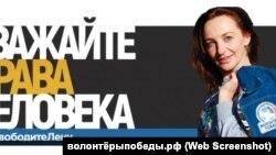 Задержание доверенного лица Путина на админгранице с Крымом