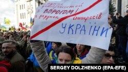 Під час «Маршу патріотів» під офісом президента України, Київ, 14 березня 2020 року