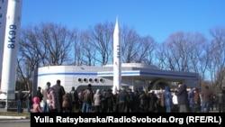 «Парк ракет» біля обласної ради в Дніпрі
