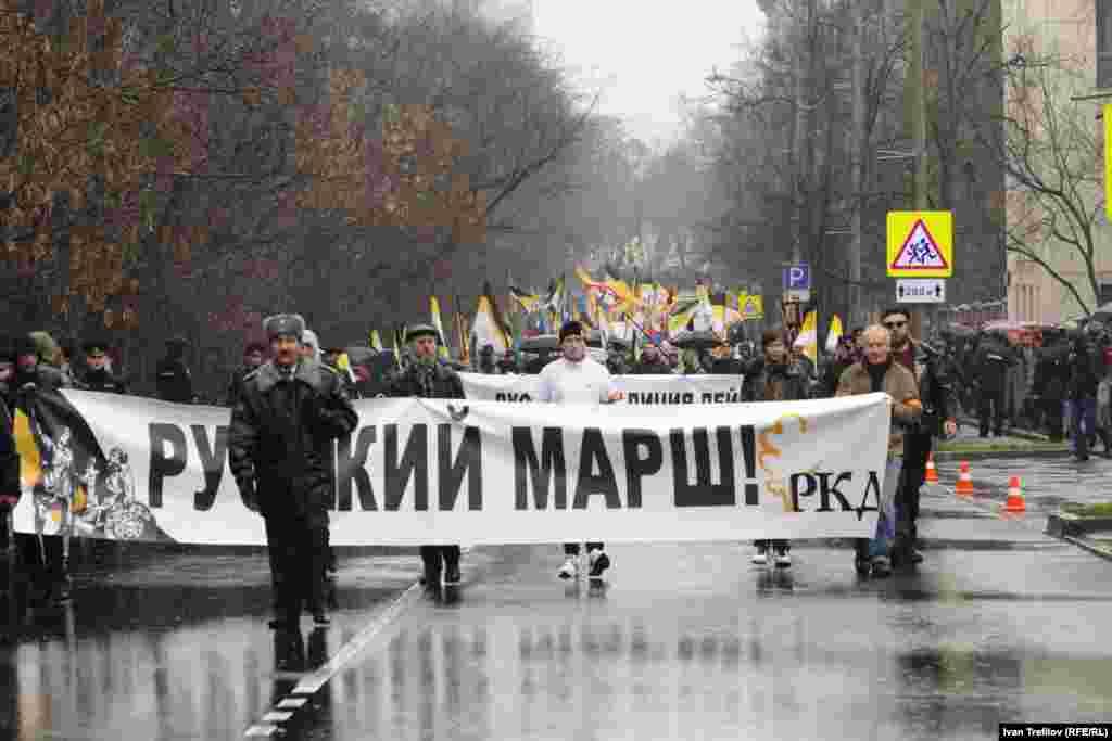 """Русский марш"" дар майдони Октябрское поле, Маскав 4 ноябр"
