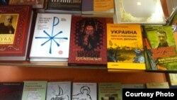 Belarusiyada müsadirə edilmiş rusiyayönümlü ədəbiyyat.