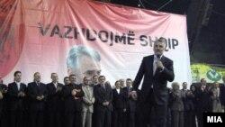 Претседателот на Демократската партија на Албанците Мендух Тачи
