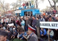 An opposition rally in Bishkek on November 6 (RFE/RL)